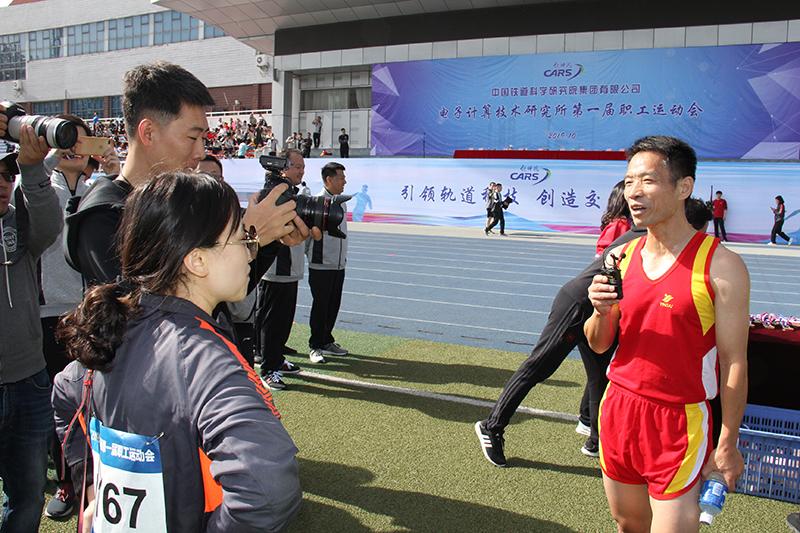 中国铁道科学研究院电子技术研究所第一届职工运动会、采访运动员