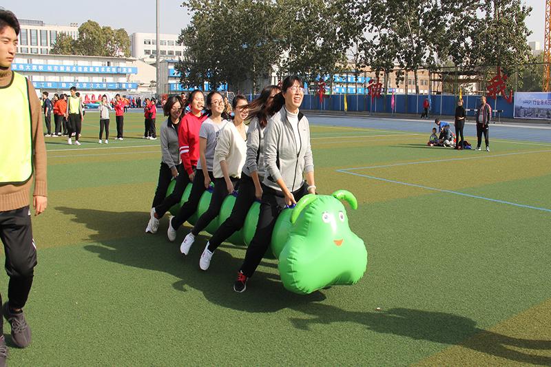 中国铁道科学研究院电子技术研究所第一届职工运动会、疯狂毛毛虫