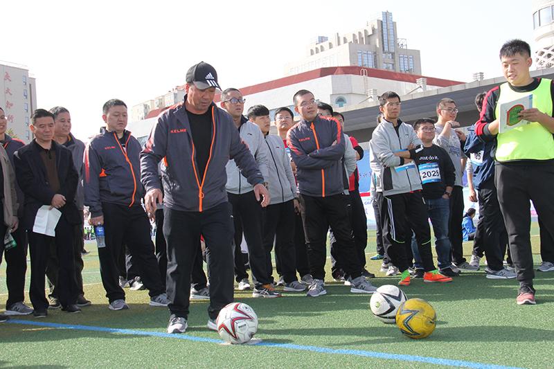 中国铁道科学研究院电子技术研究所第一届职工运动会、快乐足球