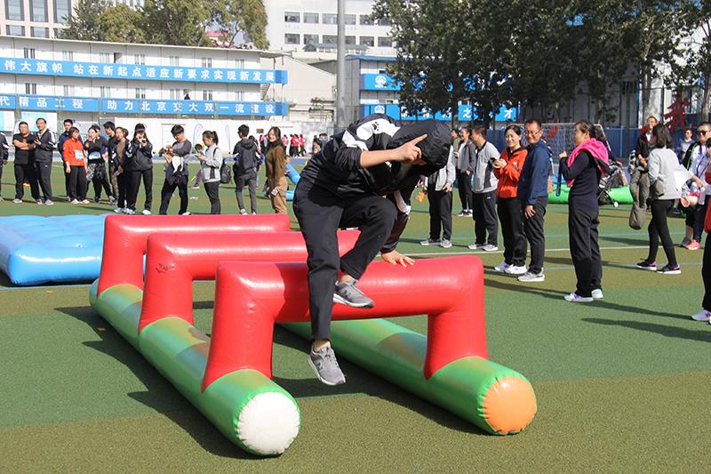 中国铁道科学研究院电子技术研究所第一届职工运动会、超级跨越赛