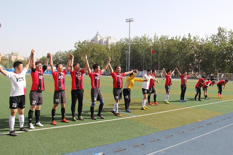 中国铁道科学研究院电子技术研究所第一届职工运动会、足球友谊赛
