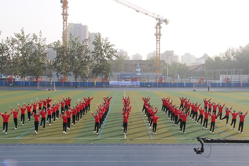 中国铁道科学研究院电子技术研究所第一届职工运动会 、广播操表演