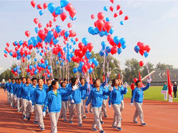 北京国资系统职工运动会