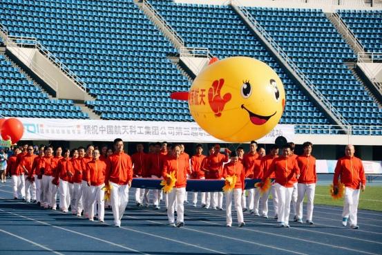中国航天科工集团入场方队精彩呈现