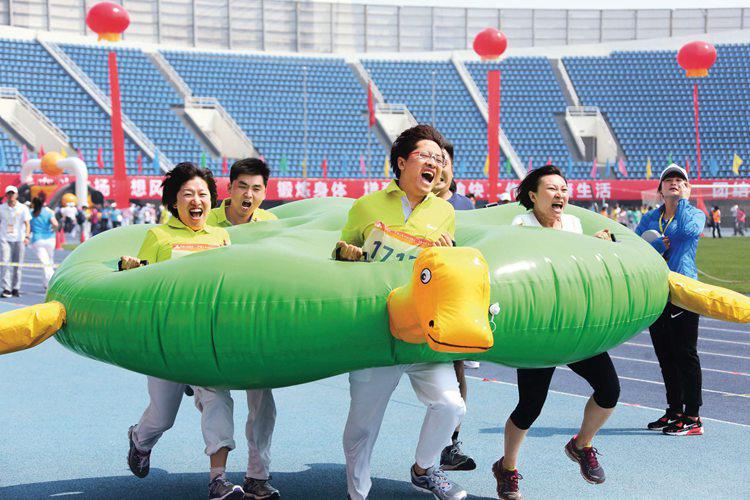 典道体育为您解析什么是趣味运动会