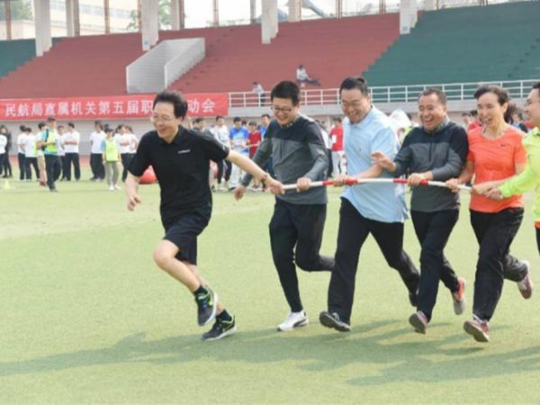 中国民用航空总局直属机关第五届职工运动会