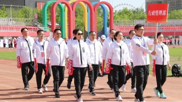 保利国际控股有限公司第六届驻京企业职工运动会