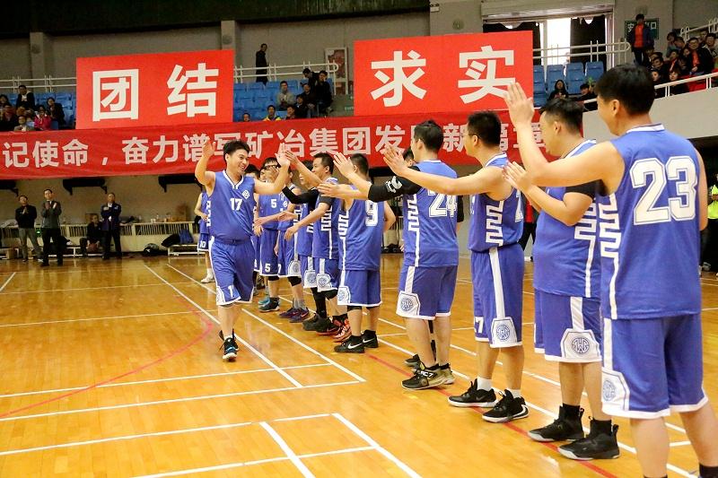 矿冶集团趣味运动会、特色篮球比赛