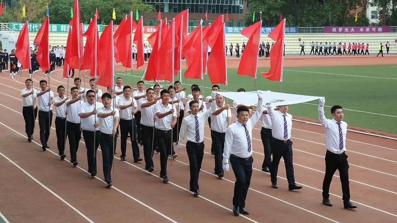 中国光大集团驻长企业2019年职工运动会、入场旗队