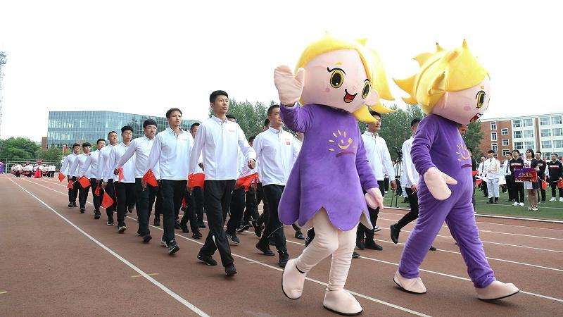 中国光大集团驻长企业2019年职工运动会、入场式