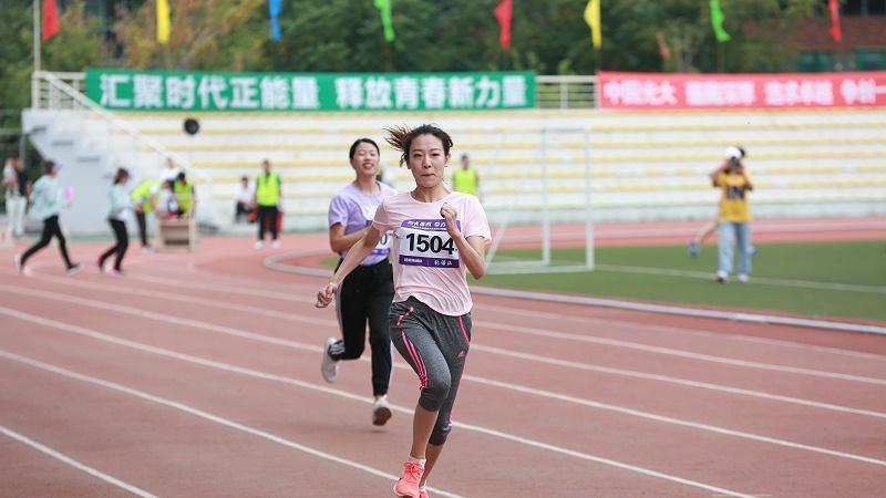 中国光大集团驻长企业2019年职工运动会、女子百米