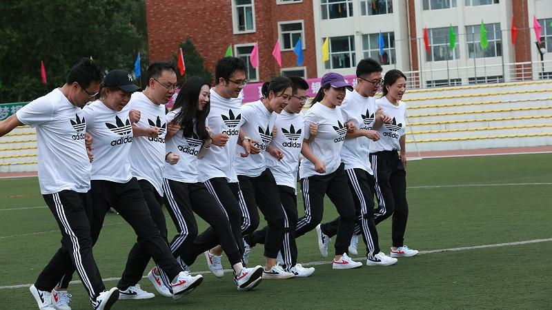 中国光大集团驻长企业2019年职工运动会、协力竞走