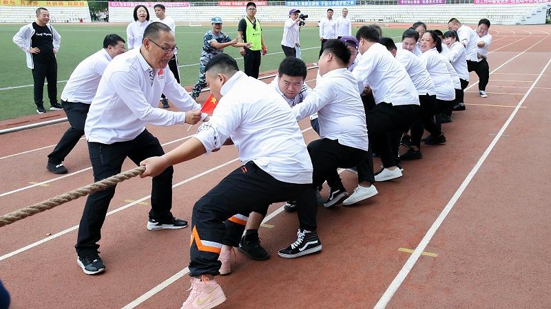中国光大集团驻长企业2019年职工运动会、拔河比赛