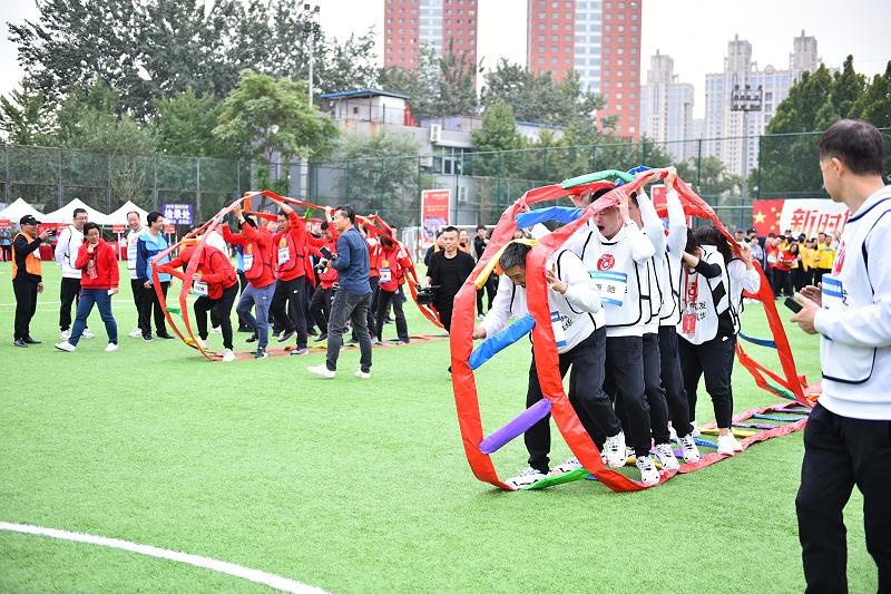 中国工艺集团趣味运动会