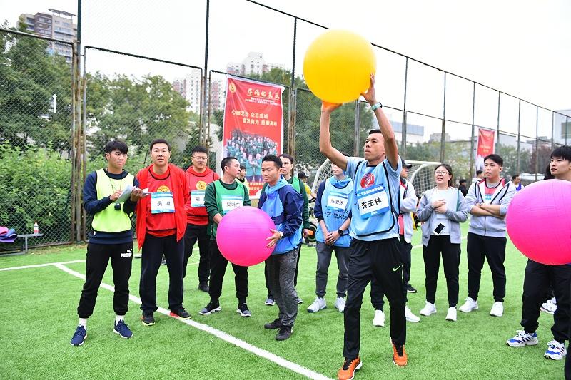 中国工艺集团趣味运动会 趣味投篮