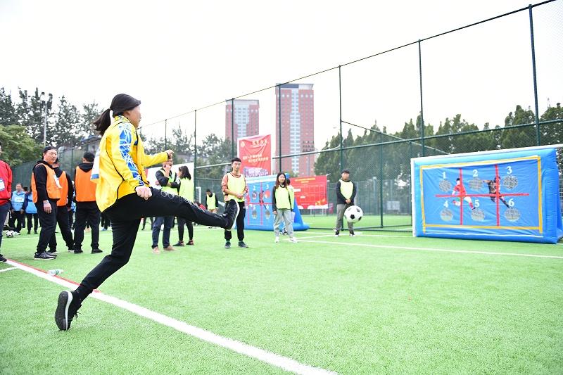 中国工艺集团趣味运动会 趣味足球