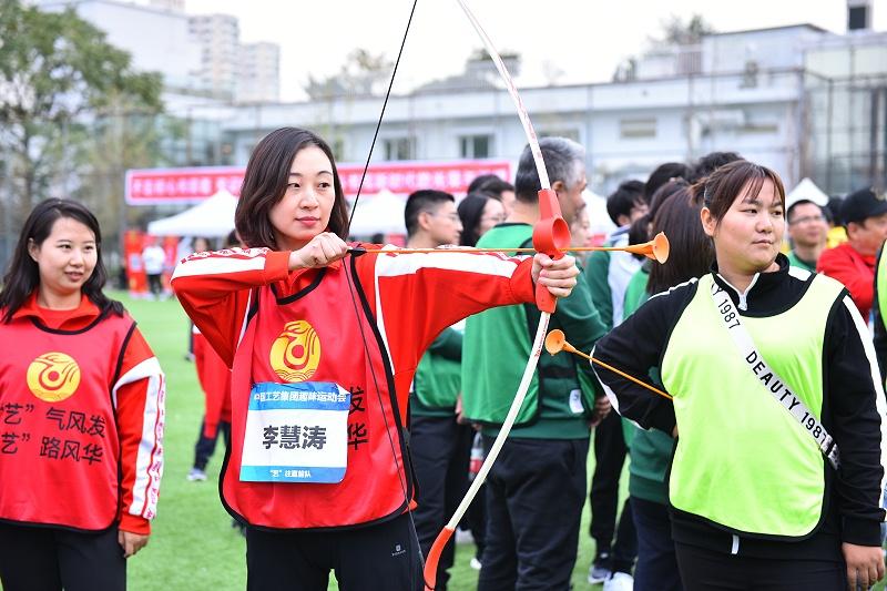 中国工艺集团趣味运动会 趣味射箭