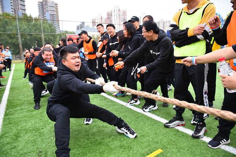 中国工艺集团趣味运动会 拔河比赛