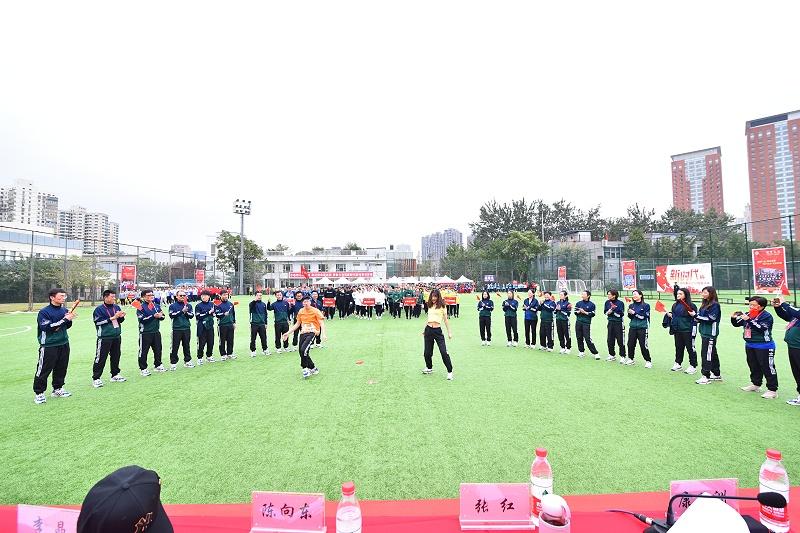 中国工艺集团趣味运动会 开幕表演