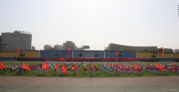 丰台体育中心