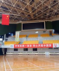 石景山体育馆