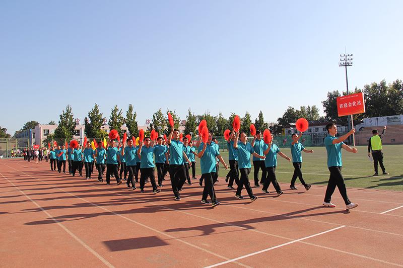 中国铁路科学院标准计量研究所职工运动会