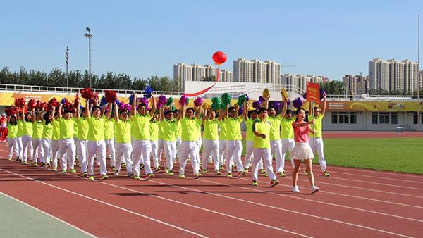 中国人民保险北京地区秋季职工运动会