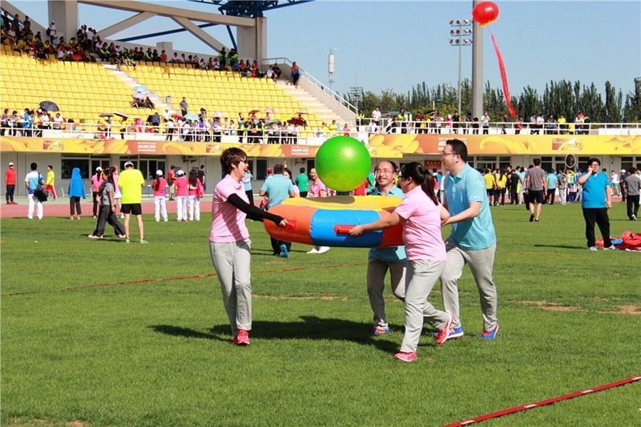 中国人民保险北京地区2016年秋季职工运动会